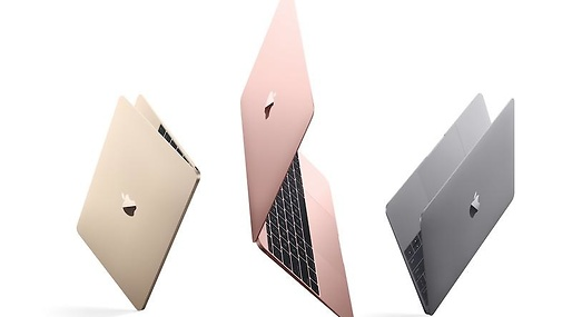 MacBook, Dator, Färg, Apple
