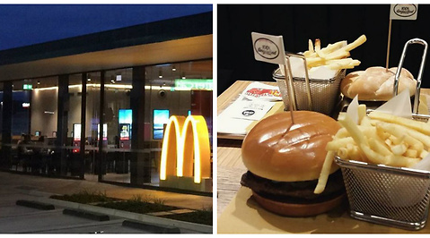 Hong Kong, McDonalds, Design