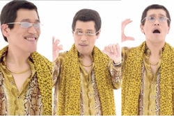 Piko-Taro, Pineapple pen, PPAP, apple pen