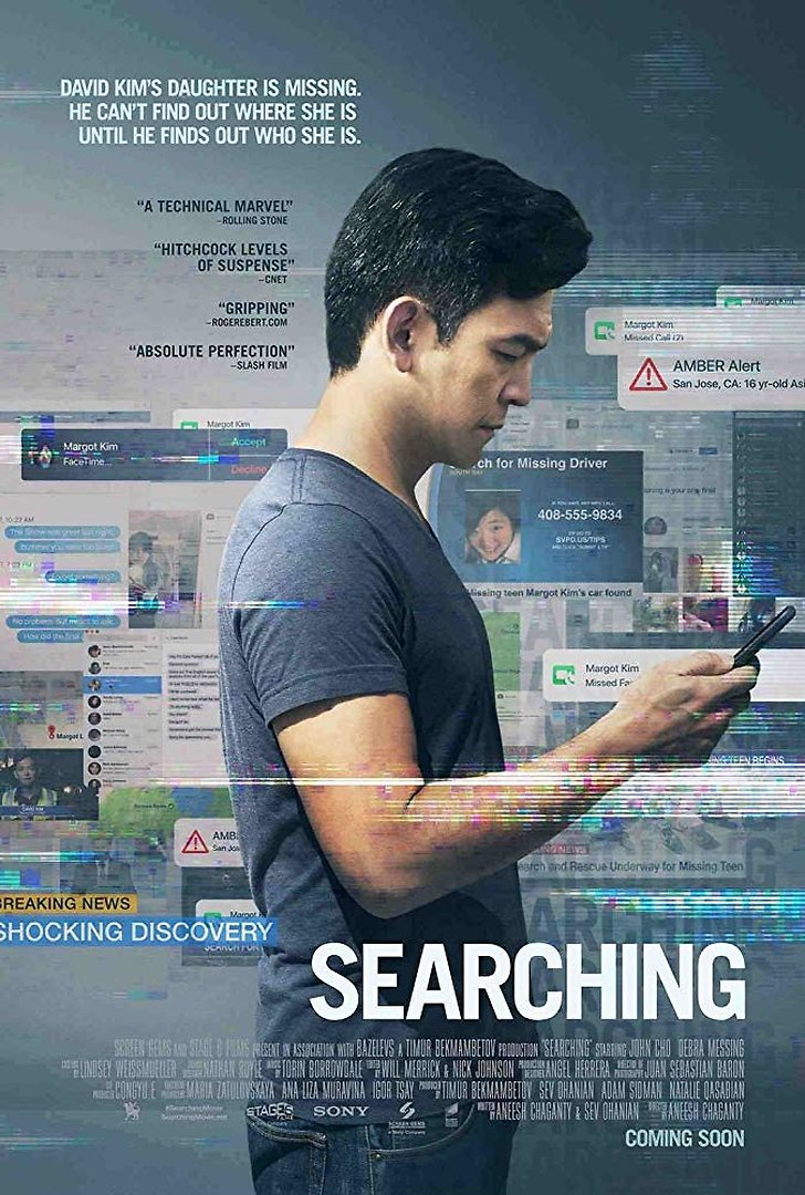 Searching är en hypermodern thriller