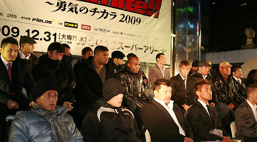 DREAM, Shinya Aoki, Sengoku, K-1, Gegard Mousasi, Alistair Overeem