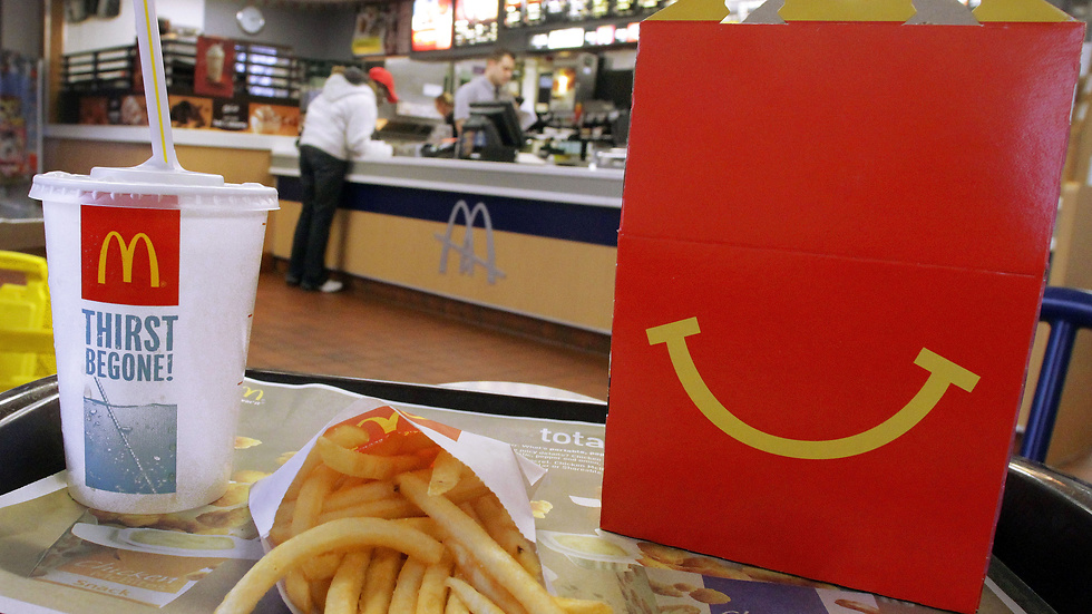 I Happy Meal.