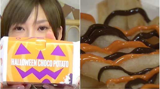 McDonalds, Pumpa, Japan, Choklad, Halloween